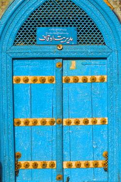 AF01055 Afghanistan, Mazar-I-Sharif, Shrine of Hazrat Ali