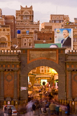 YM01140 Bab al-Yaman Gate, San'a, Yemen