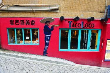 China, Hong Kong, Mexican restaurant in Lan Kwai Fong