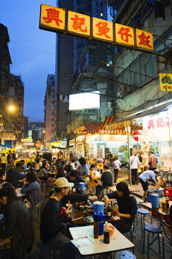 China, Hong Kong, Kowloon, Yau Ma Tei district, Temple Street Night Market