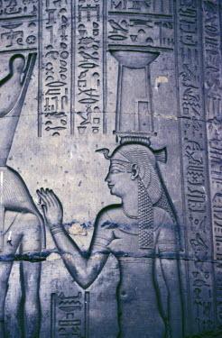 AF14_SWE0037 Egypt. Kom Ombo Temple details