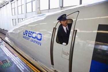 TPX20876 Japan, Shinkansen Train Guard