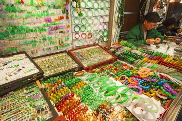 TPX22588 China, Hong Kong, Kowloon, Yau Ma Tei, Jade Market