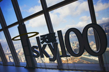 CH9568AW Sky 100 observation deck in ICC (International Commerce Centre), West Kowloon, Hong Kong, China