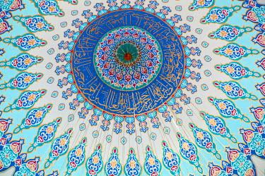 KZ01124 Kazakhstan, Astana, Nur Astana Mosque