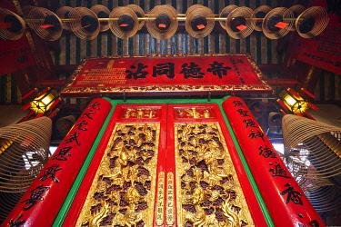 TPX28389 China, Hong Kong, Hollywood Road, Man Mo Temple, Doorway Detail