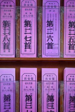 TW01058 Taiwan, Taipei, Bao-an Temple