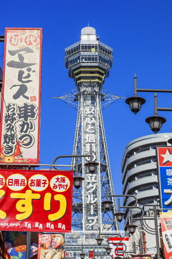 TPX34985 Japan, Honshu, Kansai, Osaka, Tennoji, Tsutenkaku Tower