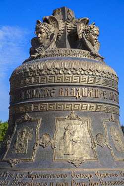 UA02252 Ukraine, Crimea, Sevastopol, Khersoness, Bell outside St Vladimir's Cathedral