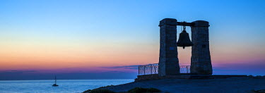UA02269 Ukraine, Crimea, Sevastopol, Khersoness, Fog bell - which comes from a Crimean War cannon.
