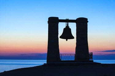 UA02271 Ukraine, Crimea, Sevastopol, Khersoness, Fog bell - which comes from a Crimean War cannon.