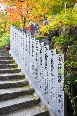 JAP0453 Asia, Japan, Honshu, Hiroshima prefecture, Miyajima Island, Daisho in temple