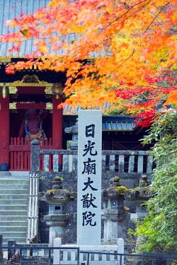 JAP0486 Asia, Japan, Honshu, Tochigi Prefecture, Nikko shrine; Unesco