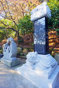SKO0153 Asia, Republic of Korea, South Korea, Busan, Haedong Yonggungsa temple
