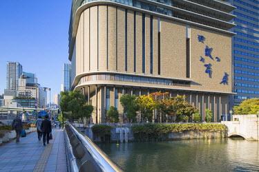 JAP0637AW Festival Hall on Nakanoshima island, Kita, Osaka, Kansai, Japan