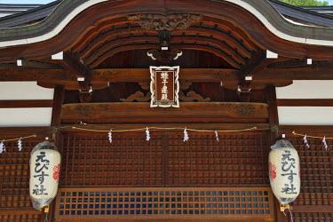 AS15KSU0096 Temmangu Shrine, Osaka, Japan