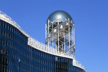AS08ALA0217 Georgia, Batumi. Alphabetic Tower in Batumi.