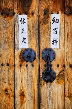 HMS2102906 South Korea, North Gyeongsang Province (Gyeongsangbuk-do), Andong, Hahoe Folk Village listed as World Heritage by UNESCO, old wooden traditional door with Korean writing
