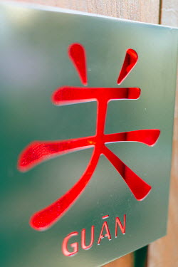 South East Asia, Singapore, Chinatown, chinese calligraphy detail