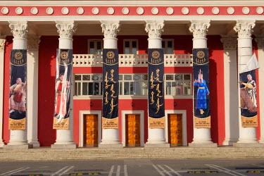 AS25EWI0279 Asia, Mongolia, Ulaanbaatar, Mongolian National Theater. Horse heads pillars.