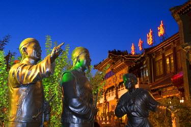 HMS0201611 China, Hebei Province, Chengde, restaurant