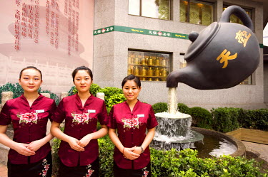 HMS0217356 China, Beijing, the Green Tea House is one of the most wellknown in the city