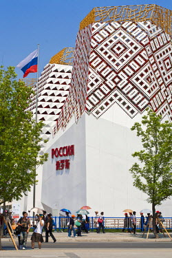 HMS0508332 China, Shanghai, Pudong, Expo 2010 Shanghai China park with 73 millions visitors, Russian pavilion
