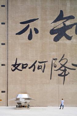 HMS0508434 China, Shanghai, contemporary art museum Rockbund Art Museum open in 2010, inaugural exhibition Pleasant Da Vincis artpiece by Du Wenda called Flying Saucer C