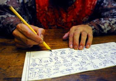 HMS2008388 China, Yunnan Province, Lijiang, Naxi calligraphy