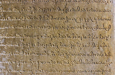 IBLFBI02031841 Preah Ko, old scriptures at the walls, Siem Reap, Cambodia, Southeast Asia