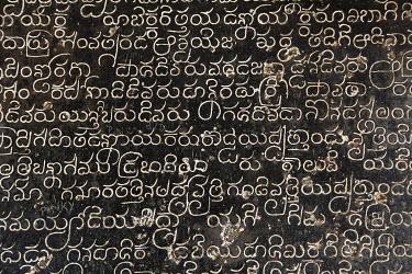 IBXMAN01484252 Stone inscription tablet, Kesava Temple, Keshava temple, Somnathpur, Somanathapura, Karnataka, South India, India, South Asia