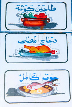 AF47NTO0123 Restaurant signboard, La Goulette, Tunisia, North Africa