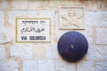 ISR0182 Israel, Jerusalem. Part of the Via Dolorosa believed by Christians to be Christ s route to the calvary for crucifixion. Unesco.