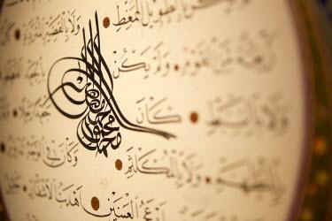 TUR1003AW Close up of Islamic Art, Istanbul, Turkey.