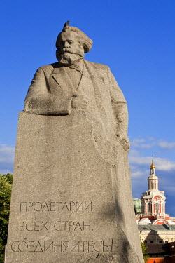 HMS0464618 Russia, Moscow, Revolution Square, statue of Karl Marx