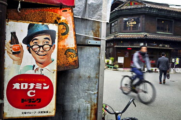 HMS2466399 Japan, Honshu island, Kansai, Osaka, by the streets, advertising