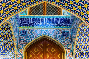 UAE0432AW Iranian Mosque, Dubai, United Arab Emirates