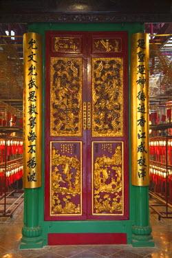 CH11092AWRF Man Mo Temple, Sheung Wan, Hong Kong Island, Hong Kong, China