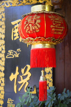 Lantern, Lijiang (UNESCO World Heritage Site), Yunnan, China