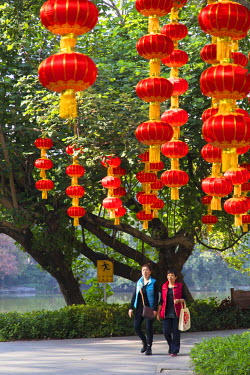 CH11116AW Lanterns in Lizhi Park, Shenzhen, Guangdong, China