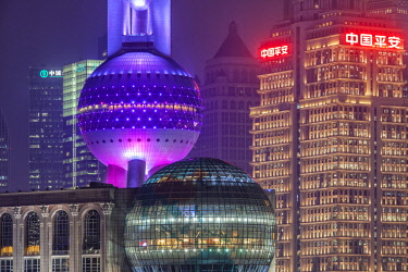 CH1423 Pudong is a district of Shanghai, located east of the Huangpu River across from the historic city center of Shanghai in Puxi. The traditional area of Pudong is now home to many of Shanghai's best-know...