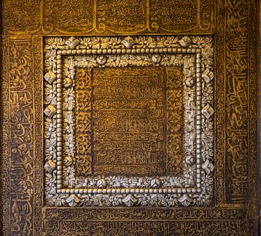 UE02483 Arabic Script, Empty Quarter (Rub Al Khali), Abu Dhabi, United Arab Emirates