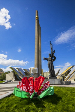 BY01014 Museum of the History of the Great Patriotic War, Minsk, Belarus