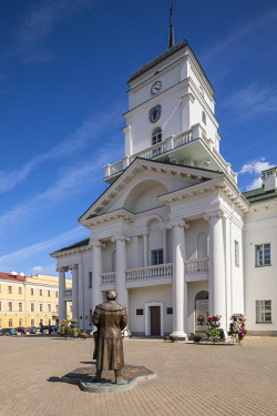 BY01028 Town Hall, Old Town, Trinity Suburb, Minsk, Belarus