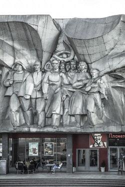 BY01056 Soviet/Stalinist wall mural/bas relief, Minsk, Belarus