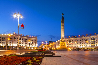 BY01171 Victory Square, Independence Avenue, Minsk, Belarus