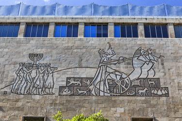 IS30269 Central Synagogue (1955), Haifa, Israel