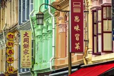 SNG1519AWRF Chinatown, Singapore