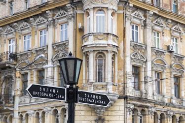 AS43WSU0090 Odessa street sign, Ukraine.