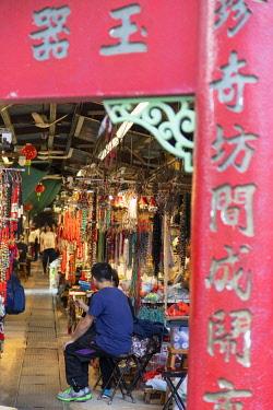 CH11730AW Jade Market, Yau Ma Tei, Kowloon, Hong Kong